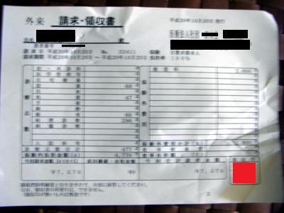 0810212p.JPG
